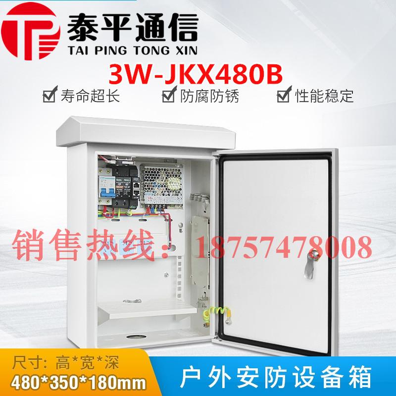HAX-480满配监控箱 (1)
