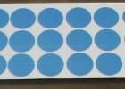 模切各种粘度的PE保护膜片/印刷制品表面保护膜