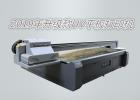 廣州拓美廣告牌UV打印機穩定高效