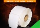 耐高温钢铁标签 纸质耐高温标签 可手写耐300度高温标签