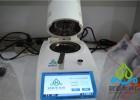 工业污泥水分快速检测仪价格,校定规程