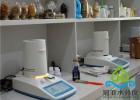 脱水污泥含水率快速检测仪检定规程