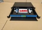 12芯抽拉式光纤终端盒价格表