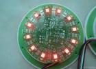 晶鑫微語音-閃燈COB-玩具門鈴音效COB-模塊方案定制開發