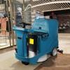 洗地机全自动洗地车电瓶洗地机工业车间地板清洗机电动