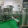 巴氏奶生产工艺|全套酸奶生产线厂家|小型牧场牛奶加工生产线