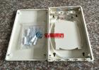 12口塑料光缆终端盒|光纤终端盒