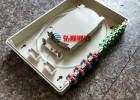 24口塑料光缆终端盒相关资料