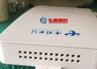 塑料12芯尾纤式光缆终端盒