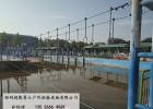 水上拓展项目器材厂家