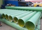 浙江专业生产玻璃钢管道、夹砂管道、玻璃钢缠绕管道