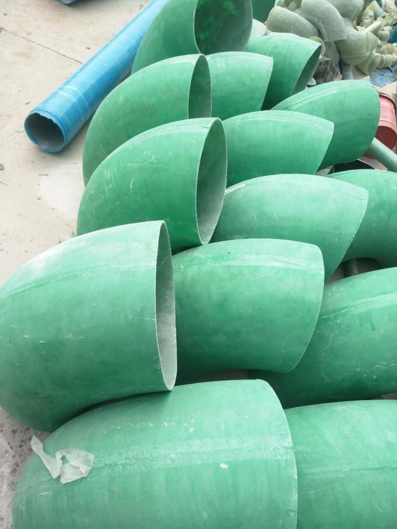 厂家供应玻璃钢管件玻璃钢弯头耐高温玻璃钢法兰接头
