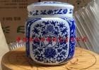 礼加诚供应ljc-gz08陶瓷膏方罐子1000克价格