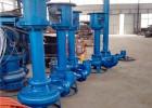 沉淀池专用立式渣浆泵 泥浆泵