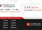 北京文化傳媒公司轉讓,執照轉讓