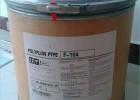PTFE 日本大金 M-221 聚四氟乙烯铁氟龙