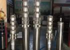 热水潜水泵型号,有没有耐高温潜水泵