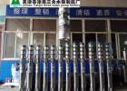 耐高温热水潜水泵哪家好,潜水泵型号及参数