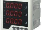 HD-3AA三相电流表/数显三相电流表/三相交流电流表