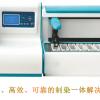 LPT型全自动膜式离心细胞沉降制片机