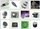 LED灯具生产厂家图片价格洗墙灯线条灯投光灯瓦楞灯水底灯路灯