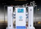 【青海】小型医疗废水消毒器--