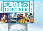 GORUBER,戈潤勃,PFPE,全氟聚醚潤滑脂,潤滑油