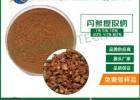 丹参提取物 丹参酮2A 量大可优惠保健食品原料备案