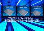 上海真晶超薄DR影像摄影系统