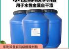 供应水性醇酸树脂 合成树脂调和漆 水性防锈漆树脂