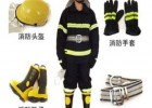 02消防员灭火防护服 五件套