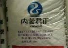 食品级片碱氢氧化钠厂家直销