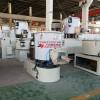SRL-Z300/600A立式混合机组厂家,300/600A