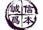 国家工商总局核名批准【受理】