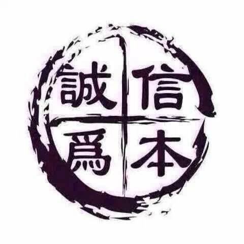 国家工商总局核名2020年规定【新】
