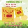 蜂胶叶黄素眼保健贴