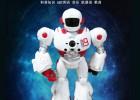 摩卡戰警智能機器人