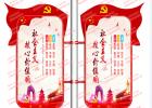 灯笼灯xiang