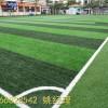 淄博运动场人造草坪生产厂家排名