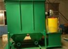 电镀污水斜板沉淀池化工污水处理设备