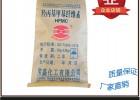 羟丙基甲基纤维素10万钻井助剂厂家直供量大优惠