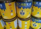 水性环保防火涂料打底胶235白乳胶