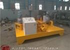 厂家直销建特300型丶工字钢冷弯机报价