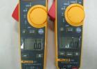 收購 福祿克 Fluke319供應 317鉗型儀表