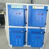 专业生产 voc废气处理设备厂家 等离子废气除臭净化器