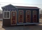 旅游景点厕所,无害化卫生厕所,移动式公共卫生间