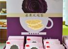 桑黄玫瑰茶OEM代加工贴牌厂家