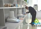 污水处理厂污泥含水率测试方法