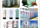 生物质锅炉--生物质锅炉生产厂家