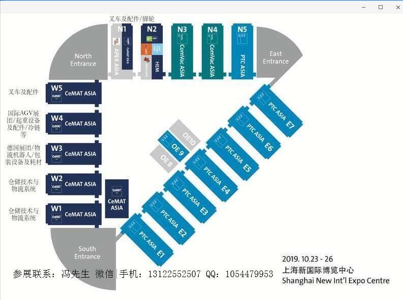 2019上海物流展51